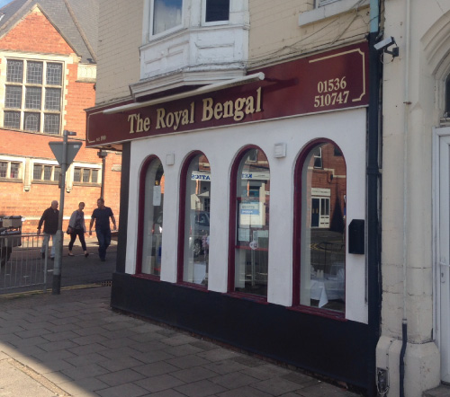 the royal bengal Indian curry restaurant Kettering